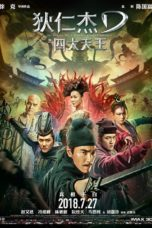Download Detective Dee: The Four Heavenly Kings (2018) Sub Indo