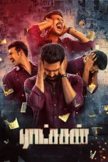 Download Film Ratsasan (2018) Sub Indo Link Google Drive Tentunya
