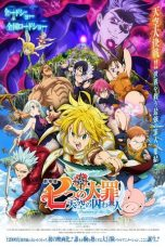 Download The Seven Deadly Sins: Prisoners of the Sky 2018 Sub Indo