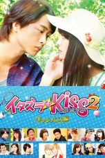 Download Mischievous Kiss The Movie: Campus 2017 Sub Indo