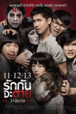Download Film Ghost Is All Around 2016 Sub Indo