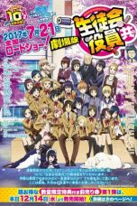 Download Film Seitokai Yakuindomo Movie 2017 Sub Indo