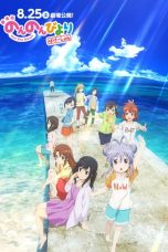 Download Non Non Biyori the Movie: Vacation 2018 Sub Indo