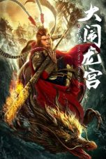 Download Film The Great Sage Sun Wukong 2019 Sub Indo