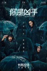 Download Film The Guilty Ones 2019 Subtitle Indonesia Nempel
