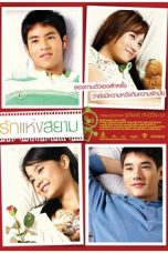 Download Film Love of Siam (2007) Sub Indo