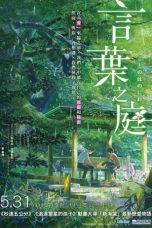 Download Film The Garden of Words 2013 Sub Indo Kualitas Bluray