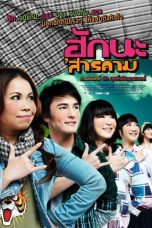 Download Film Love at Sarakham 2011 Sub Indo HD Full Movie
