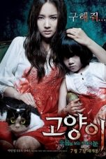 Download Film The Cat 2011 Sub Indo Nonton Streaming HD