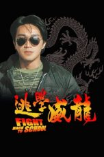 Download Film Fight Back to School 1991 Sub Indo Bluray