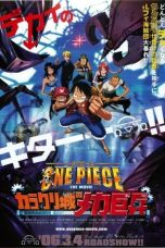Nonton One Piece: Giant Mecha Soldier of Karakuri Castle 2006 Sub Indo