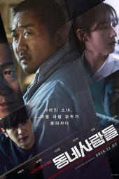 Nonton Film The Villagers (2018) Sub Indo