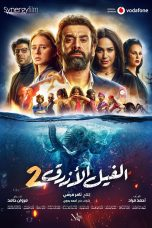 Download Film The Blue Elephant 2 (2019) Sub Indo