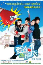 Nonton Love on That Day (2012) Sub Indo