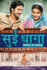 Download Film Made in India (2018) Sub Indo