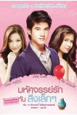 Nonton Suddenly It's Magic (2012) Sub Indo