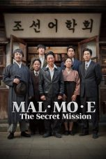 Nonton Film The Secret Mission (2019) Sub Indo