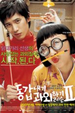 Nonton Film My Tutor Friend 2 (2007) Sub Indo