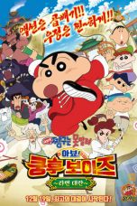 Download Crayon Shin-chan: Burst Serving! Kung Fu Boys ~Ramen Rebellion~ 2018 Sub Indo