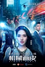 Download Film Almost Human (2020) Sub Indo