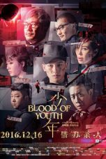 Download Film Blood of Youth 2016 Sub Indo Streaming HD Full Movie