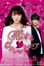 Download Film Vampire in Love (2015) Sub Indo