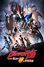 Ultraman R/B The Movie: Select! The Crystal of Bond 2019 Sub Indo