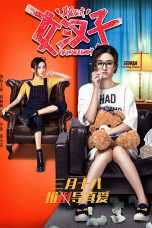 Nonton The Rise of a Tomboy (2016) Sub Indo
