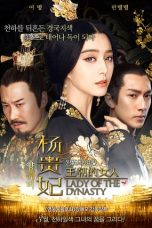 Download Film Lady of the Dynasty (2015) Sub Indo