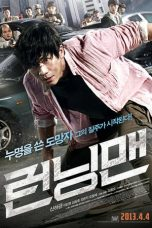 Download Film Running Man (2013) Sub Indo