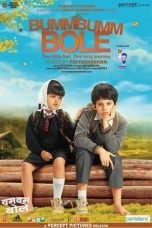 Download Film Bumm Bumm Bole 2010 Sub Indo Nonton Streaming HD