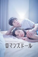 Download Romance Doll (2020) Sub Indo