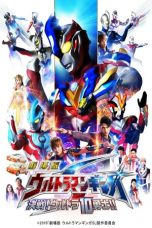 Nonton Ultraman Ginga S the Movie: Showdown! The 10 Ultra Warriors! 2015 Sub Indo