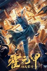 Download Fearless Kungfu King (2020) Sub Indo