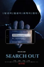 Download Search Out (2020) Sub Indo