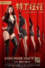 Download Miss Agent (2020) Sub Indo