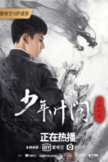 Download Ip Man: Crisis Time (2020) Sub Indo