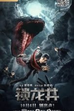 Download The Dragon Hunting Well (2020) Sub Indo