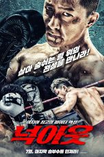 Download Knock out (2020) Sub Indo