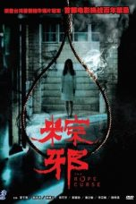 Download The Rope Curse (2018) Sub Indo