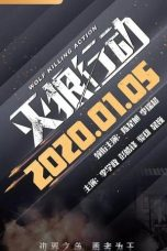 Download Wolf Killing Action (2020) Sub Indo