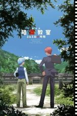 Download Assassination Classroom The Movie: 365 Days (2016) Sub Indo