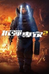 Download Shock Wave 2 (2020) Sub Indo