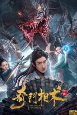 Download The Disaster of Centipede (2020) Sub Indo