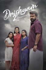 Download Drishyam 2 (2021) Sub Indo