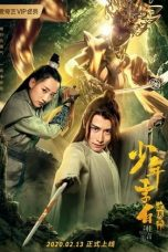 Download Young Li Bai: The Flower and the Moon (2020) Sub Indo