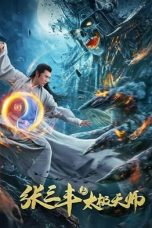 Download Tai Chi Hero (2021) Sub Indo