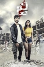 Download G-Zombie (2021) Sub Indo