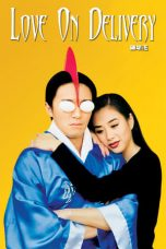 Download Love on Delivery (1994) Sub Indo