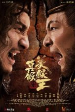 Download True and False Monkey King (2020) Sub Indo